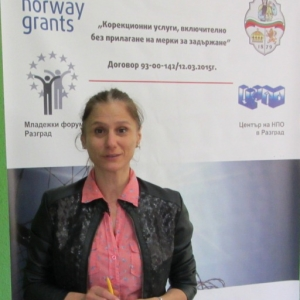 Катя Божикова