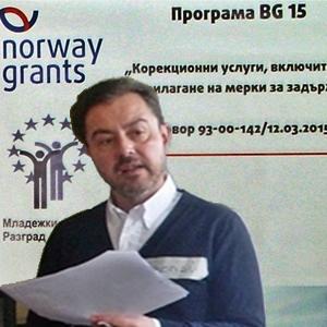 Николай Илчев